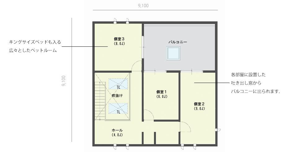 階の部屋も広々と使えます
