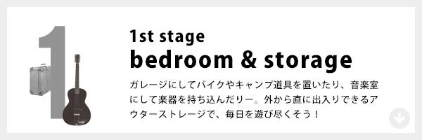 bedroom&storage